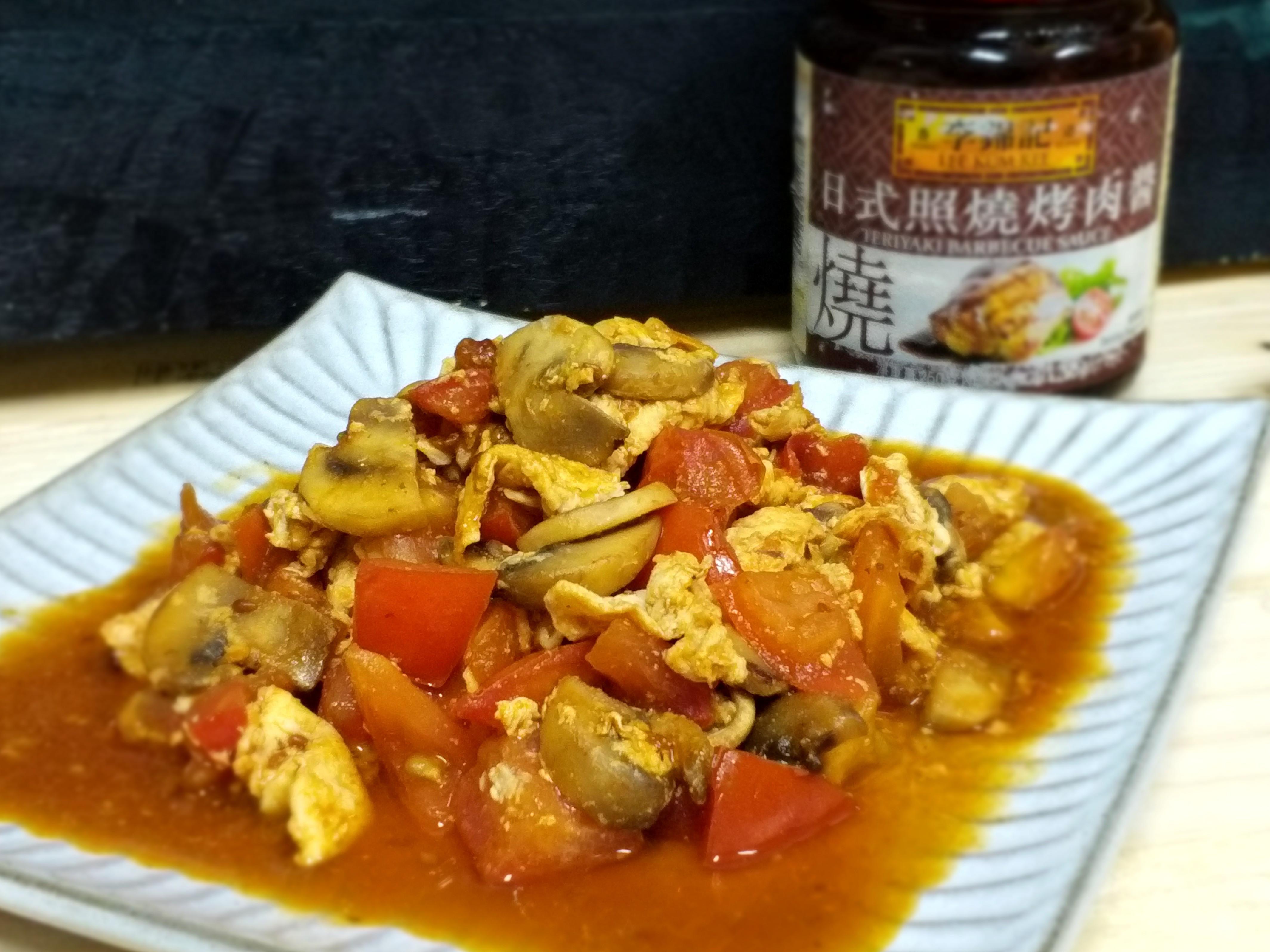 蘑菇蕃茄炒蛋【李錦記日式照燒烤肉醬】