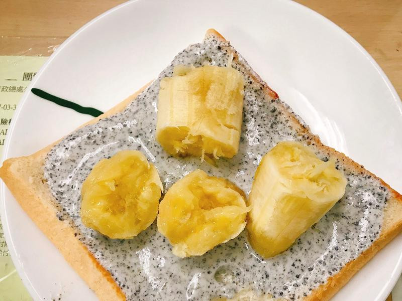 減肥又營養-黑芝麻優格香蕉吐司