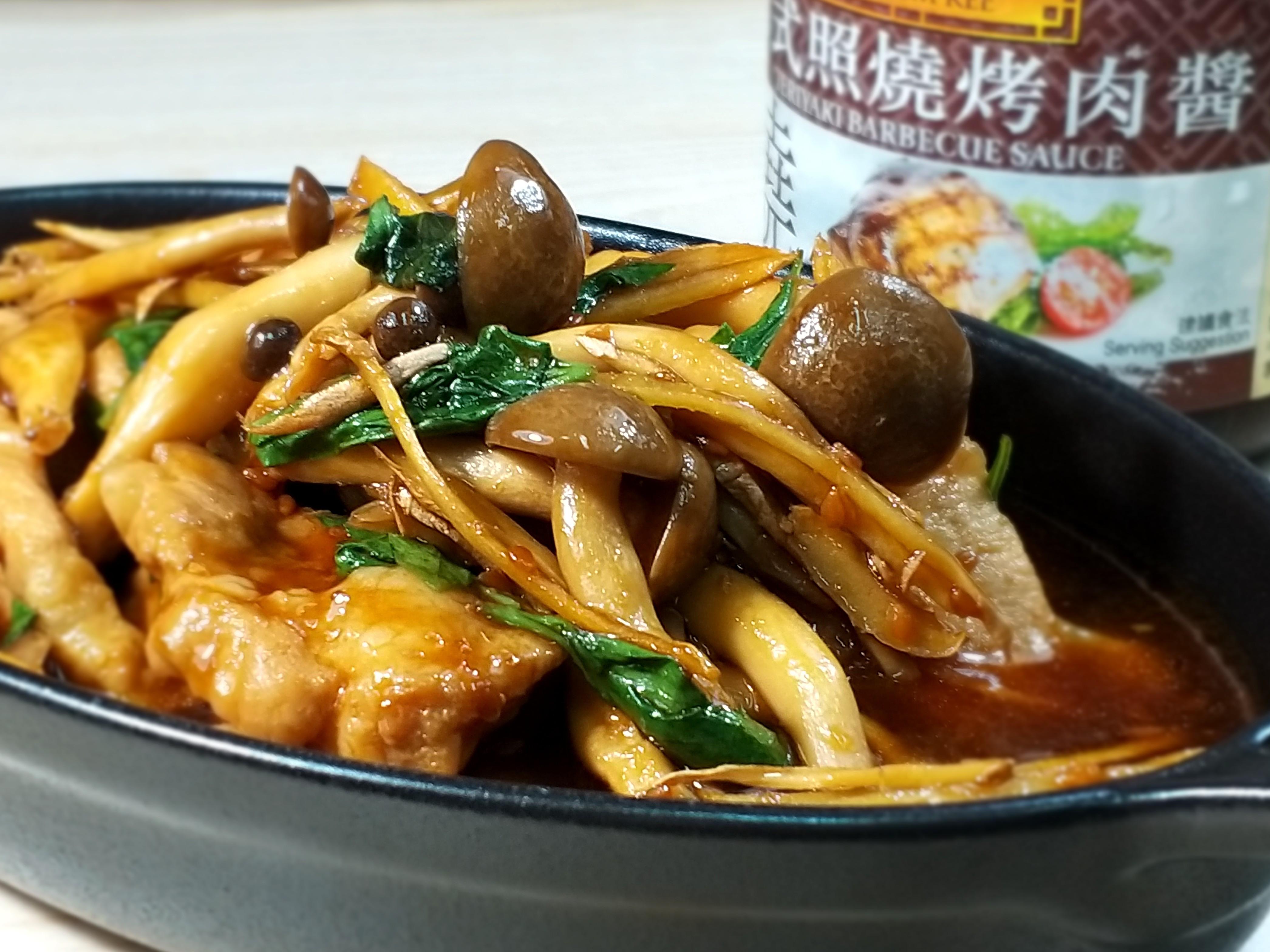 三杯菇菇燒肉片~【李錦記日式照燒烤肉醬】