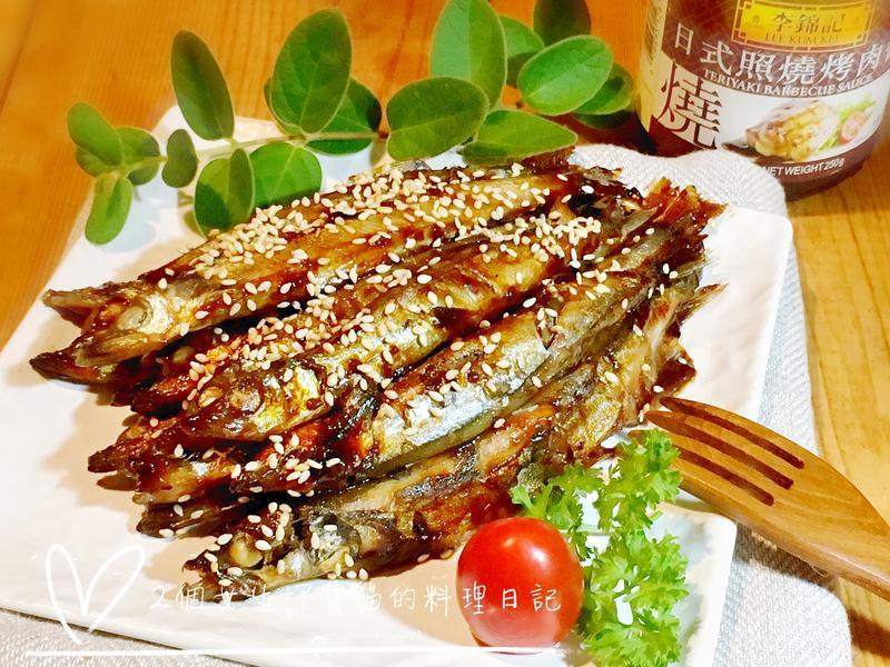 日式照燒柳葉魚