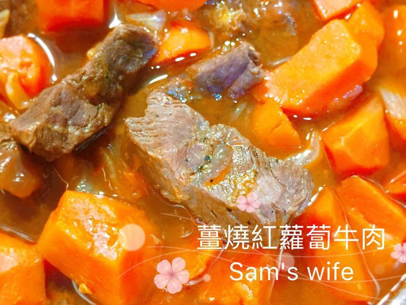 🥕薑燒紅蘿蔔牛肉(牛肩肉)