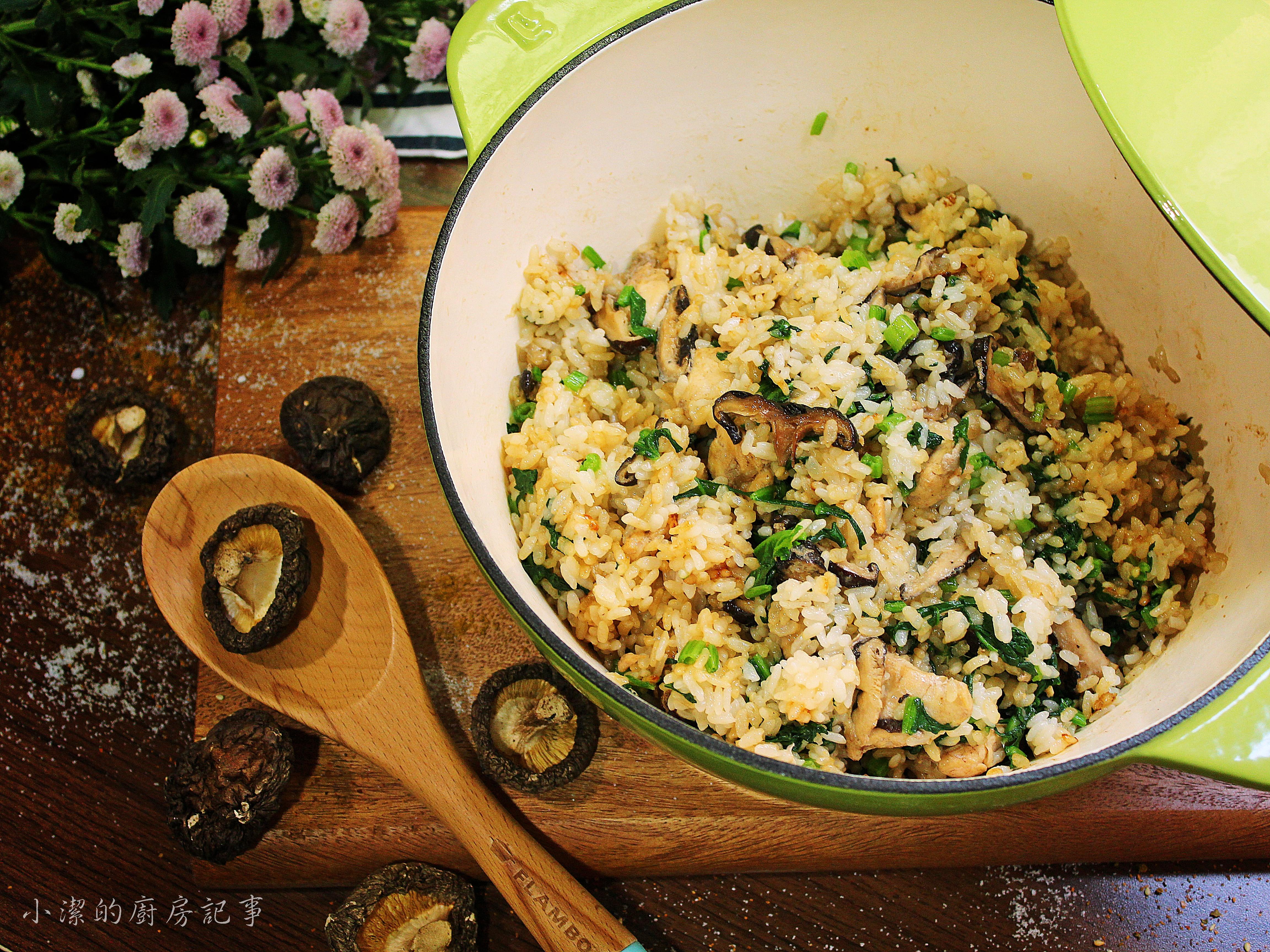 雞肉香菇炊飯