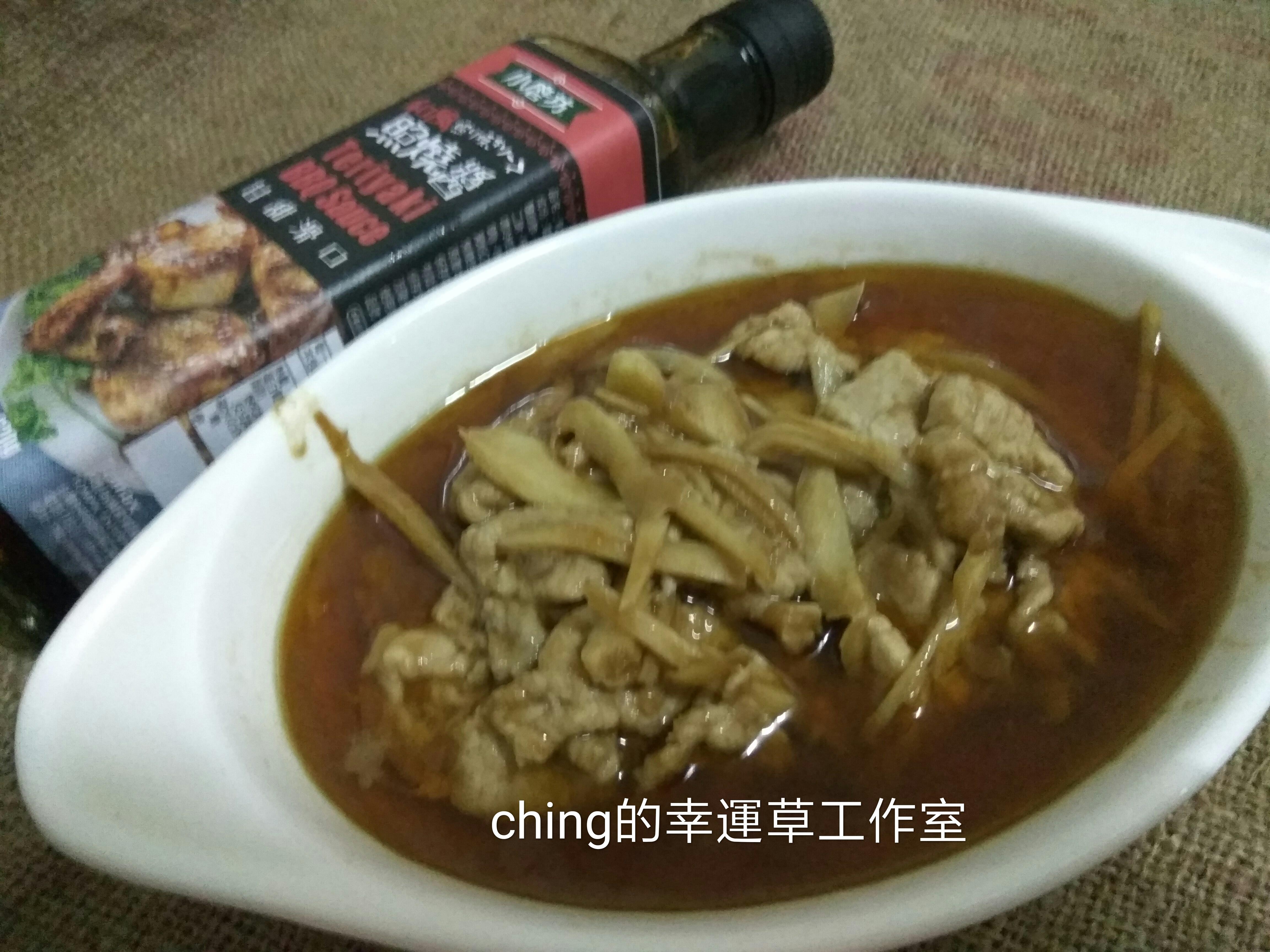 電鍋料理-清蒸麻油薑絲豚肉片