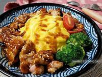 日式照燒嫩雞歐姆蛋包飯