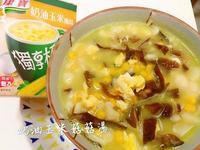 低卡奶油玉米菇菇湯【好菇道親子食光】