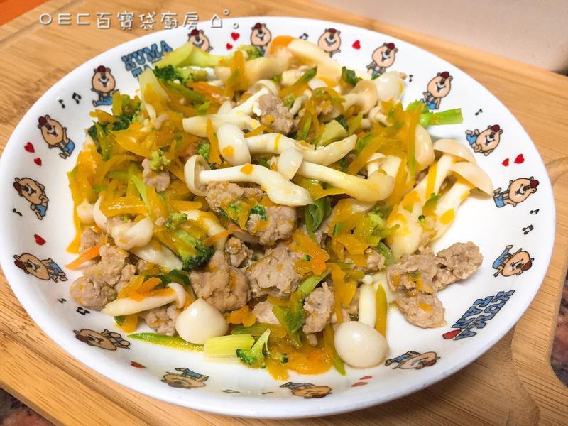 金秋季南瓜雪白菇拌肉燥【好菇道親子食光】