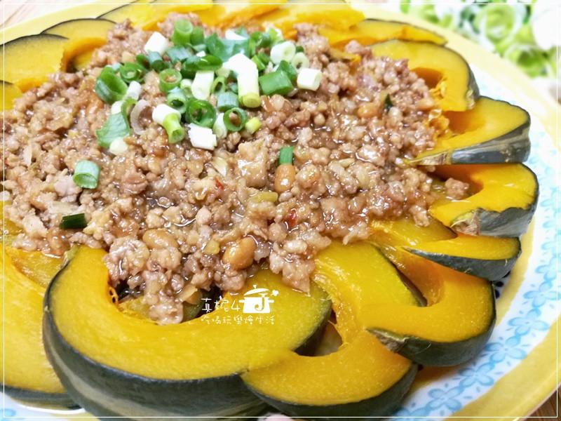 魚香南瓜,魚香是用辛香料調出來的開胃菜