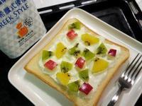 開放式水果優酪三明治~低卡早餐&甜點料理