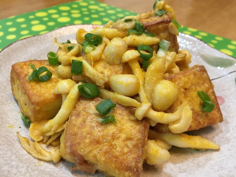 金沙菇菇豆腐【好菇道親子食光】