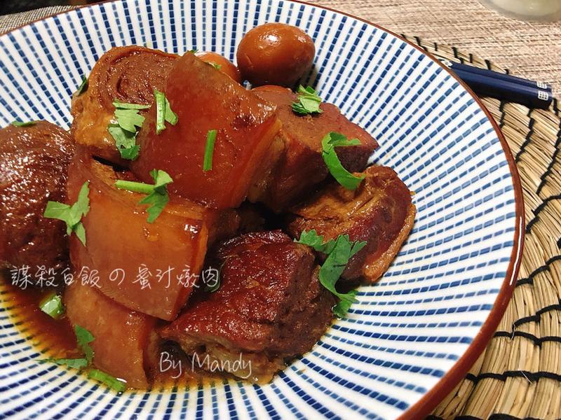 謀殺白飯の蜜汁燉肉【李錦記】