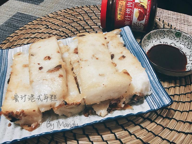 蜜汁港式年糕【李錦記】
