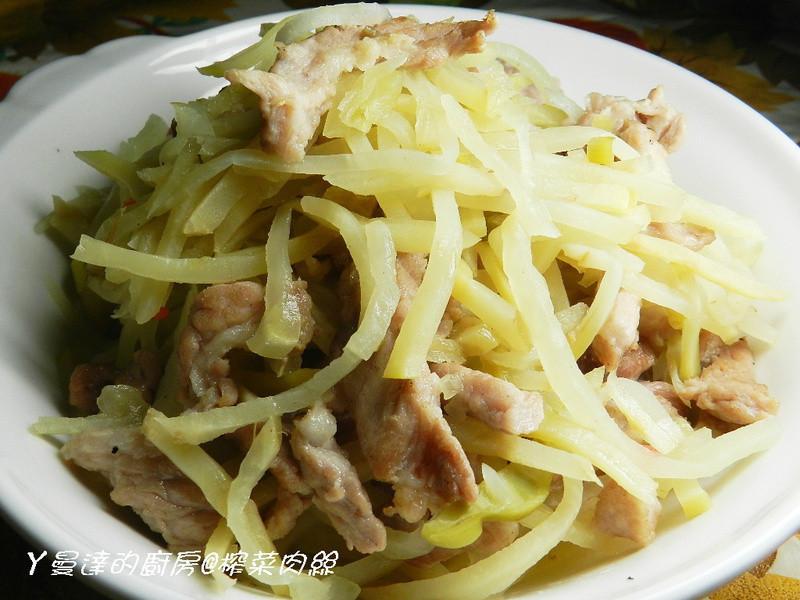 ㄚ曼達的廚房~榨菜肉絲