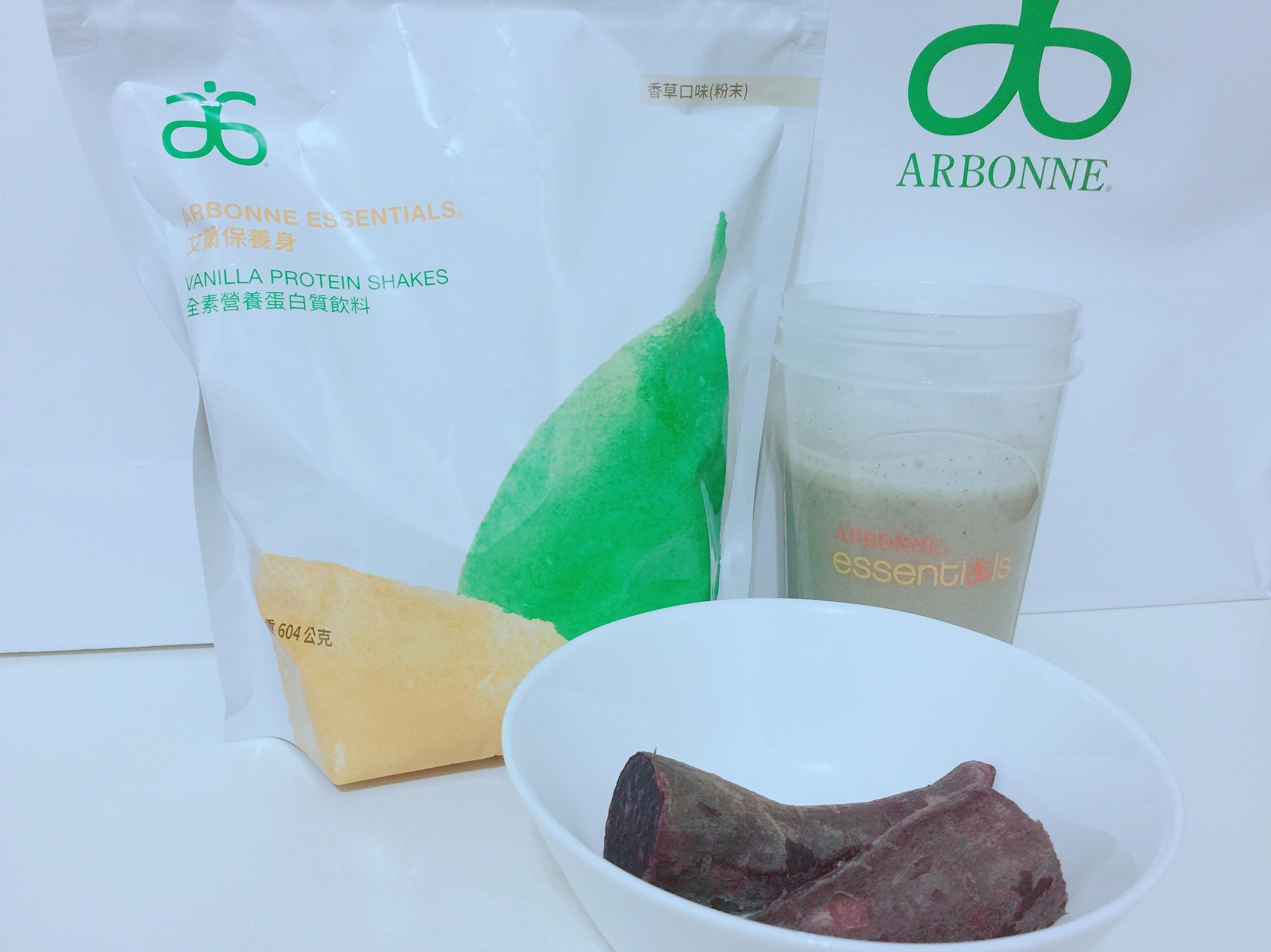 美肌早餐  芝麻薏仁蛋白質飲料 紫色地瓜