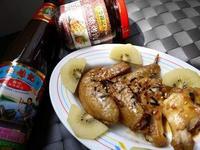蔥香雞翅(日式照燒烤肉醬)