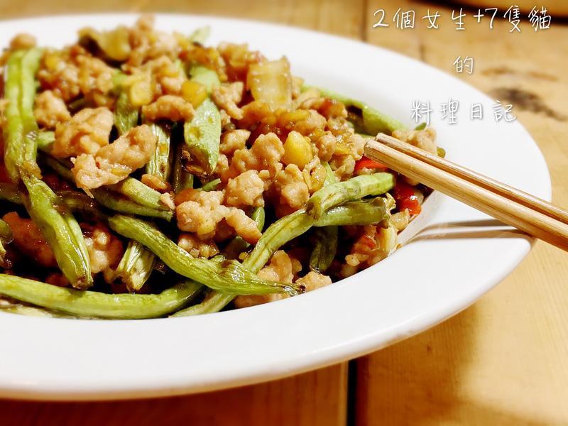 乾煸四季豆(免油炸也美味)