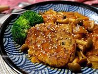 香濃茄汁嫩菇漢堡排【好菇道親子食光】