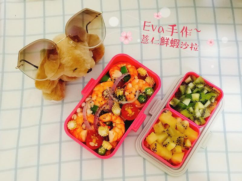 超簡單~薏仁鮮蝦沙拉