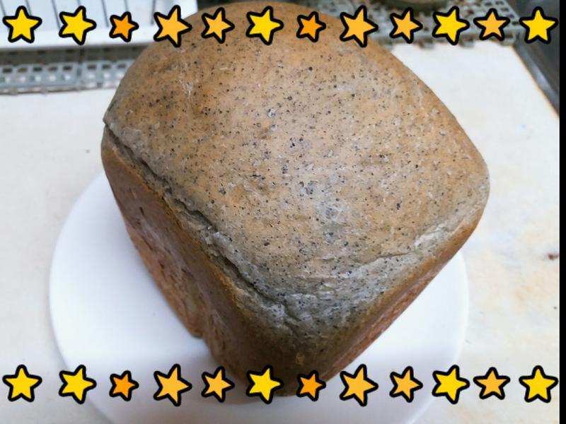 黑芝麻奶香吐司🙌
