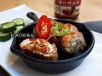 墨西哥蜜汁雞胸肉捲(李錦記蜜汁烤肉醬)