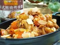 杏片紅蘿蔔炒雞丁【李錦記日式照燒烤肉醬】
