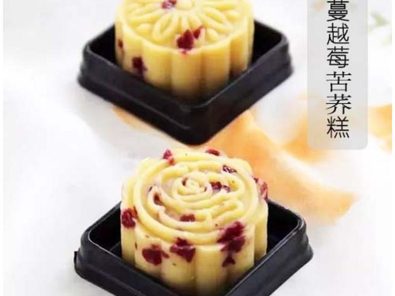 中秋节·就吃蔓越莓苦荞月饼!