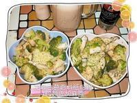 花椰杏菇香料紙包雞