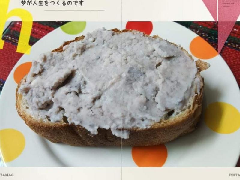 奶味芋泥法國麵包