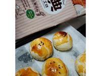 紅豆麻糬肉鬆酥