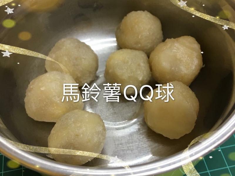 馬鈴薯QQ球