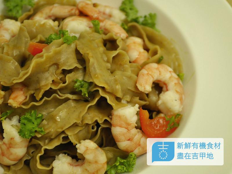 【吉刻美食】鮮蝦波浪麵佐奶油蝦醬