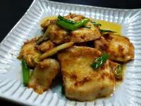 沙茶魚片 ~台灣鯛魚片/超級下飯菜