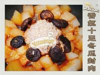 一鍋搞定有菜有肉~香菇冬瓜封肉