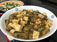 蚵酥燴豆腐(純素)