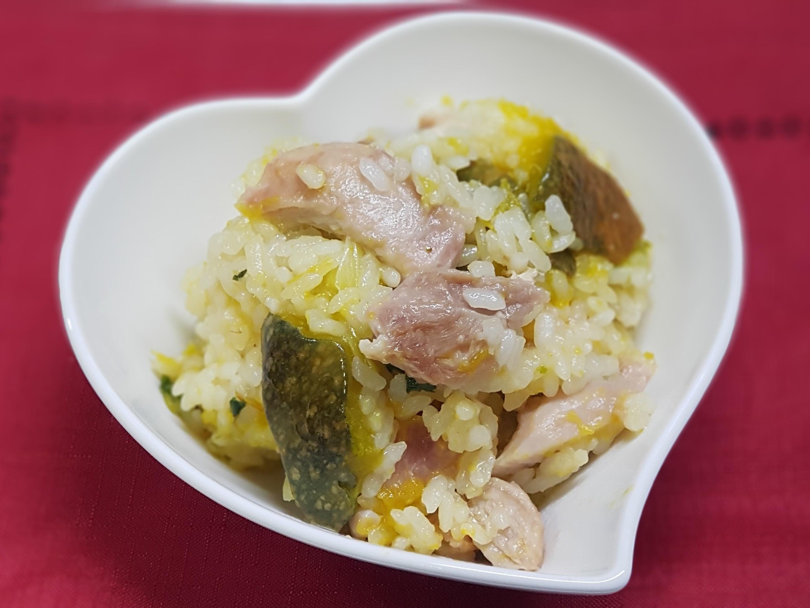 南瓜雞肉飯