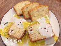 香蕉蛋糕-無泡打粉