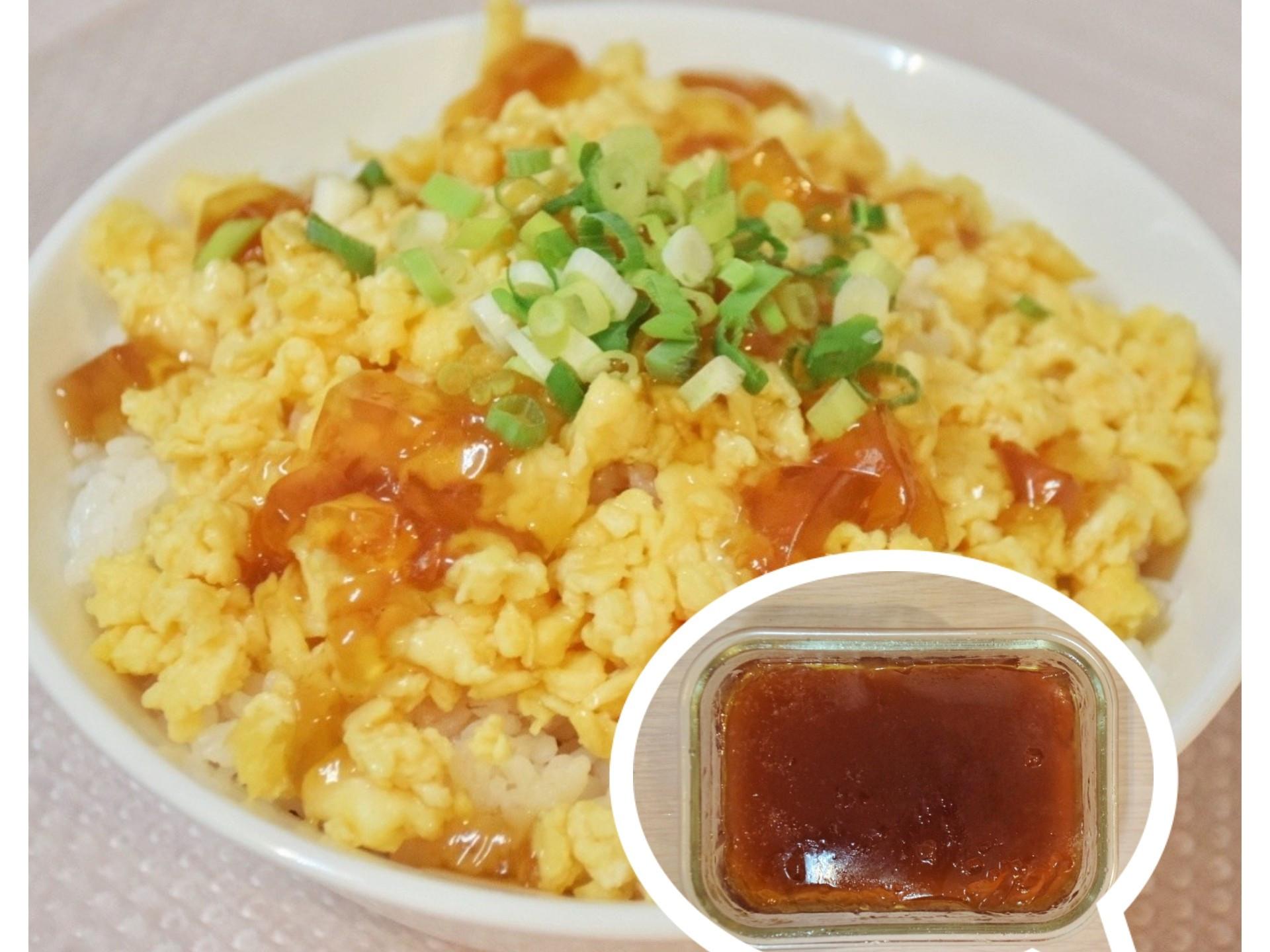 雞湯凍→雞蛋拌飯&雞釜飯