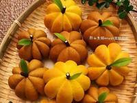 👩🍳南瓜紅豆麵包~萬聖節限定版
