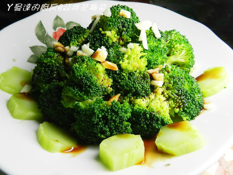ㄚ曼達的廚房~蒜拌花椰菜