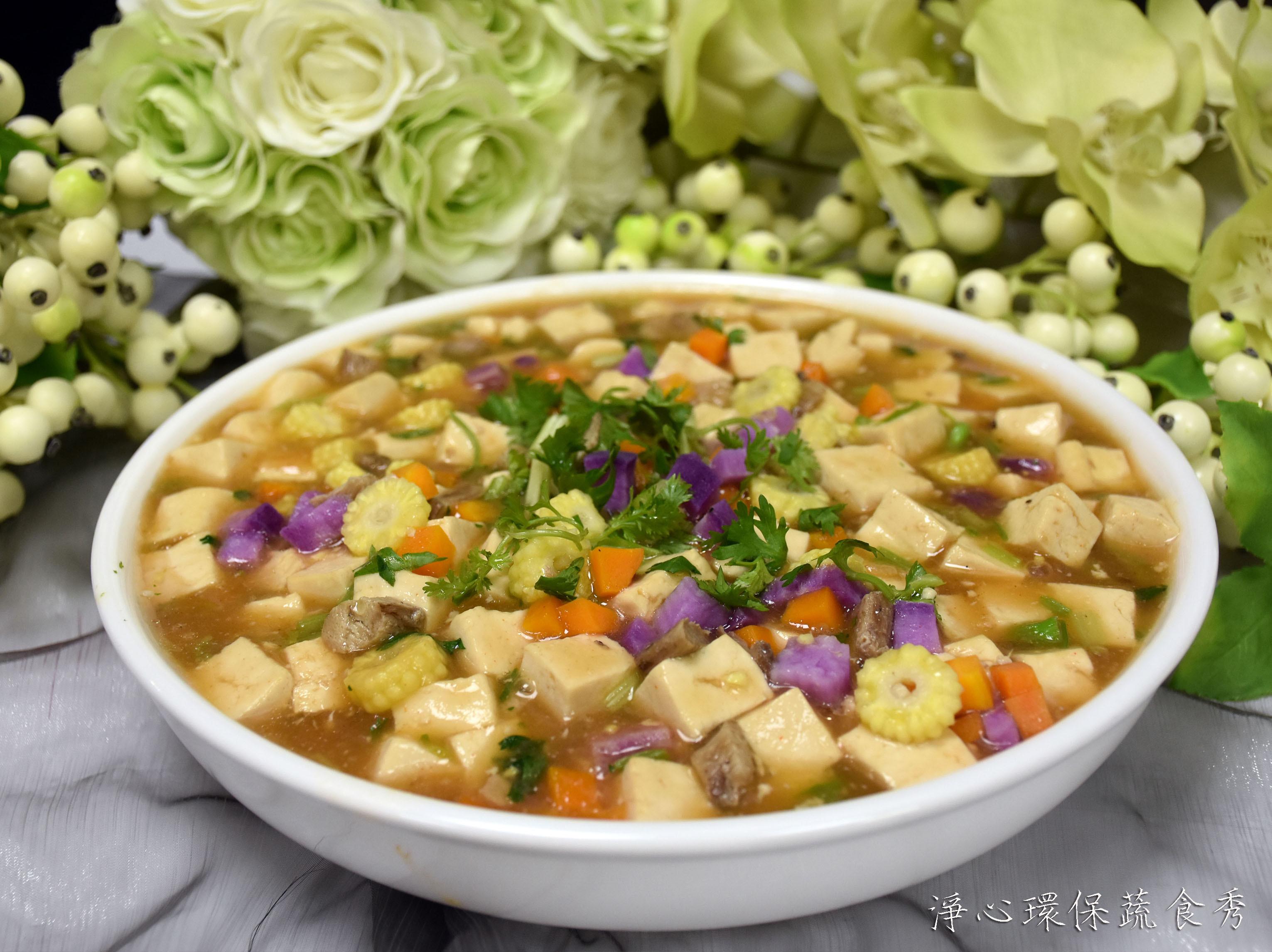 【奼紫嫣紅腐乳羹】~純素食