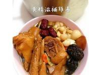 黃精滋補雞湯