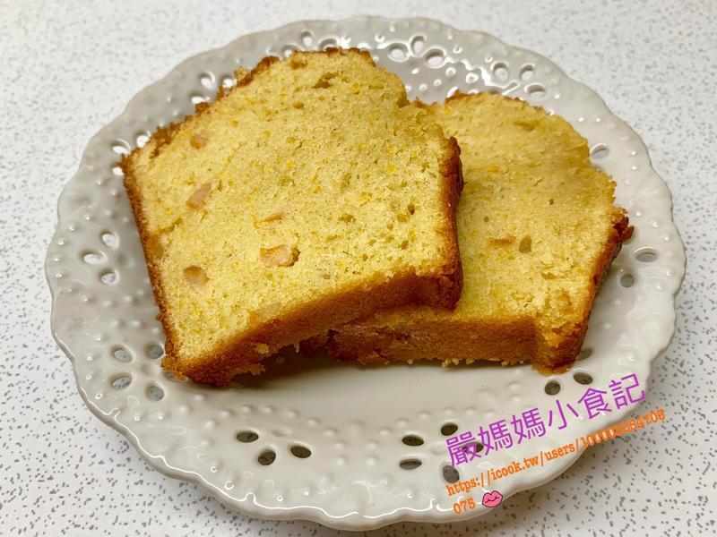 干邑香橙磅蛋糕🍊🍰