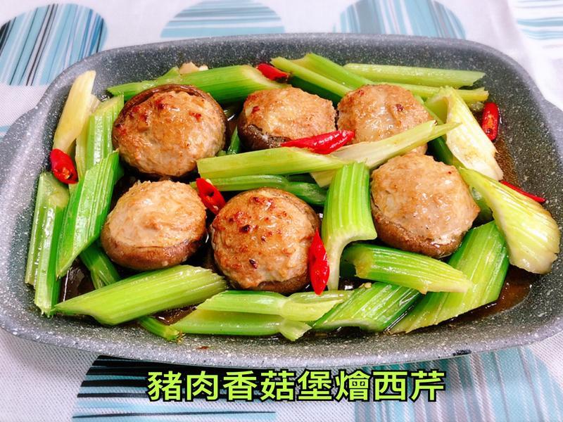 豬肉香菇堡燴西芹菜
