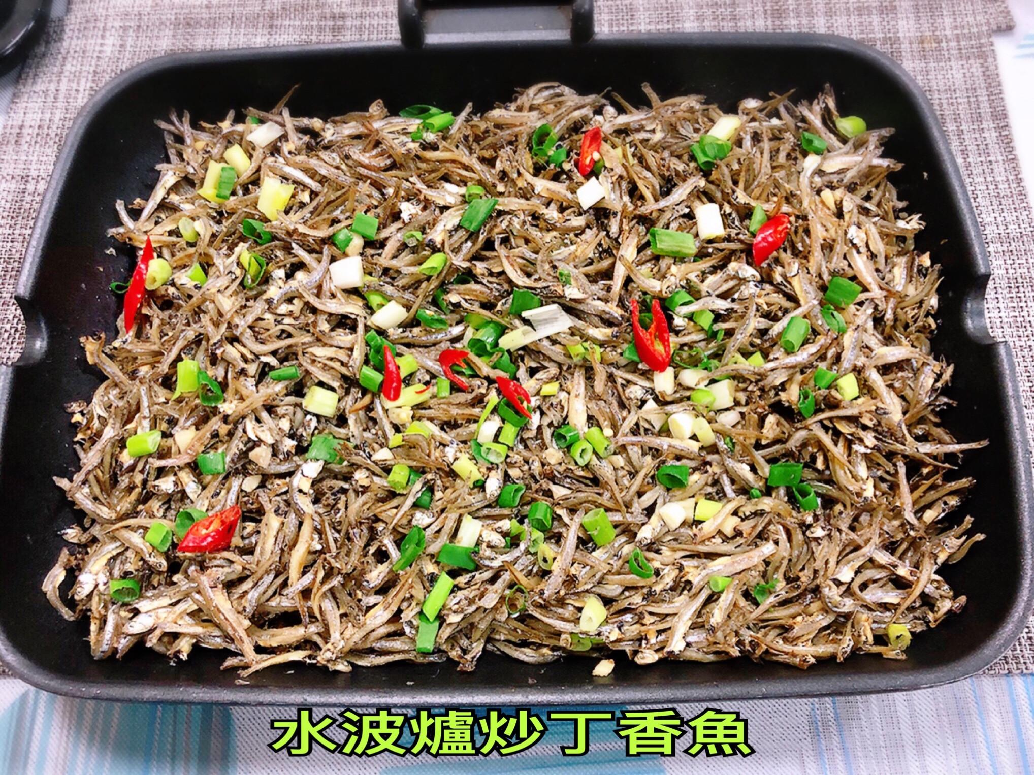 水波爐炒丁香魚