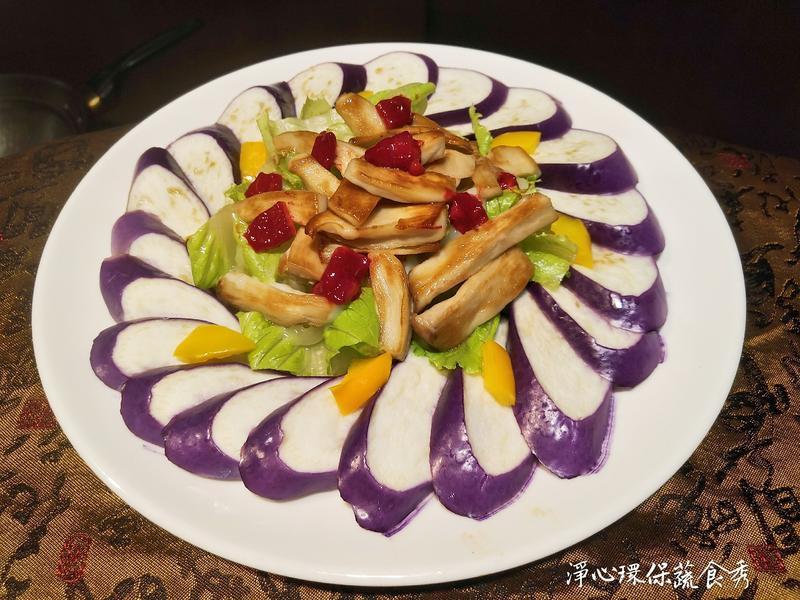 【涼拌五色紫茄】純素食