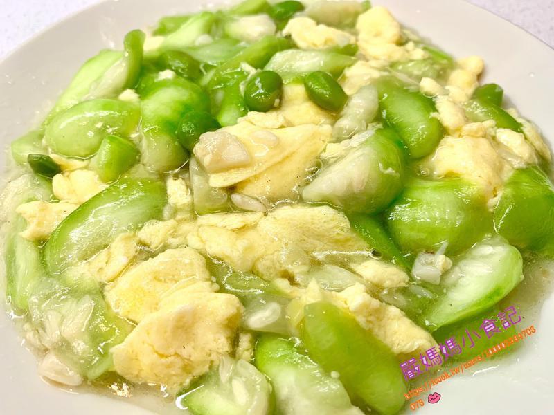 角瓜炒雞蛋
