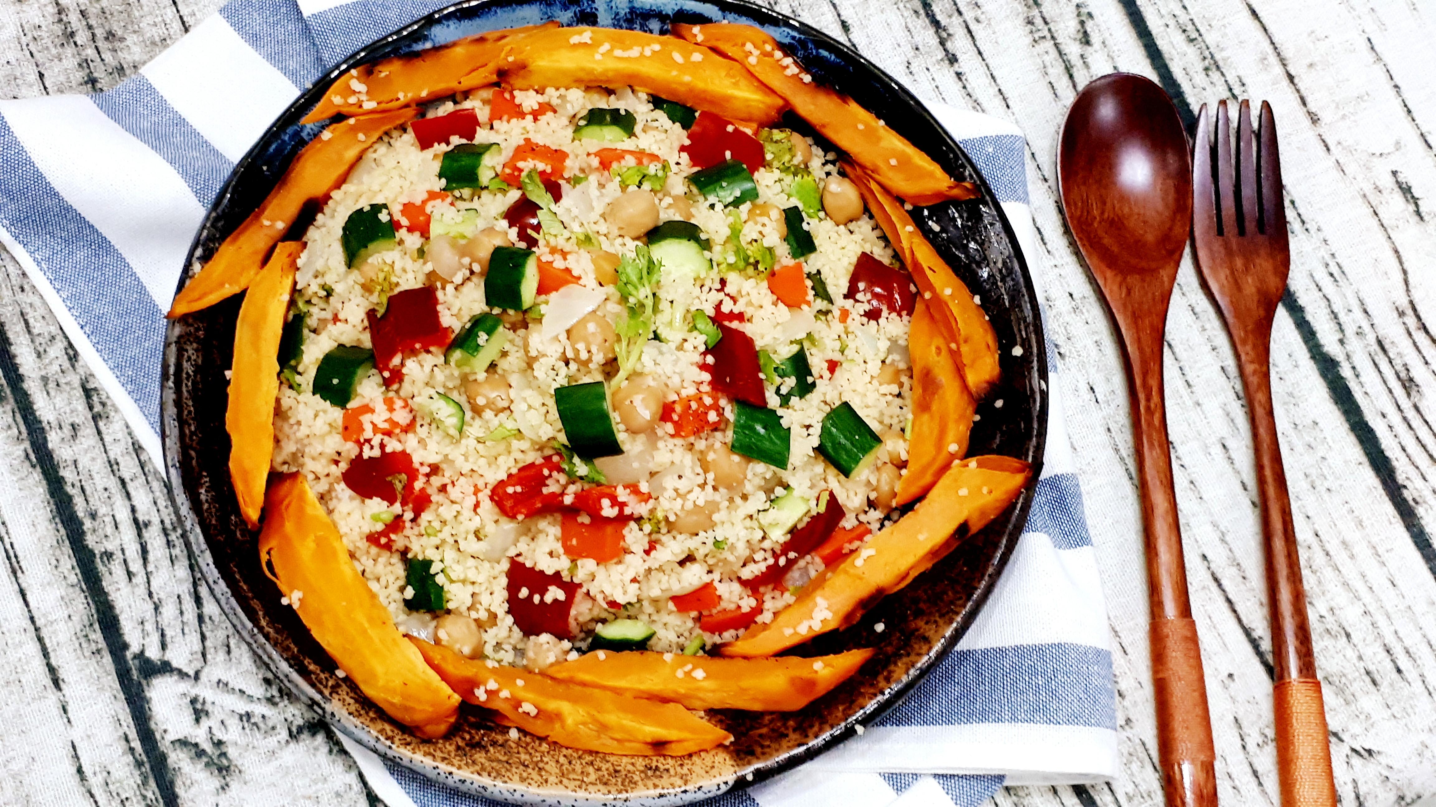 Couscous庫司庫司溫沙拉