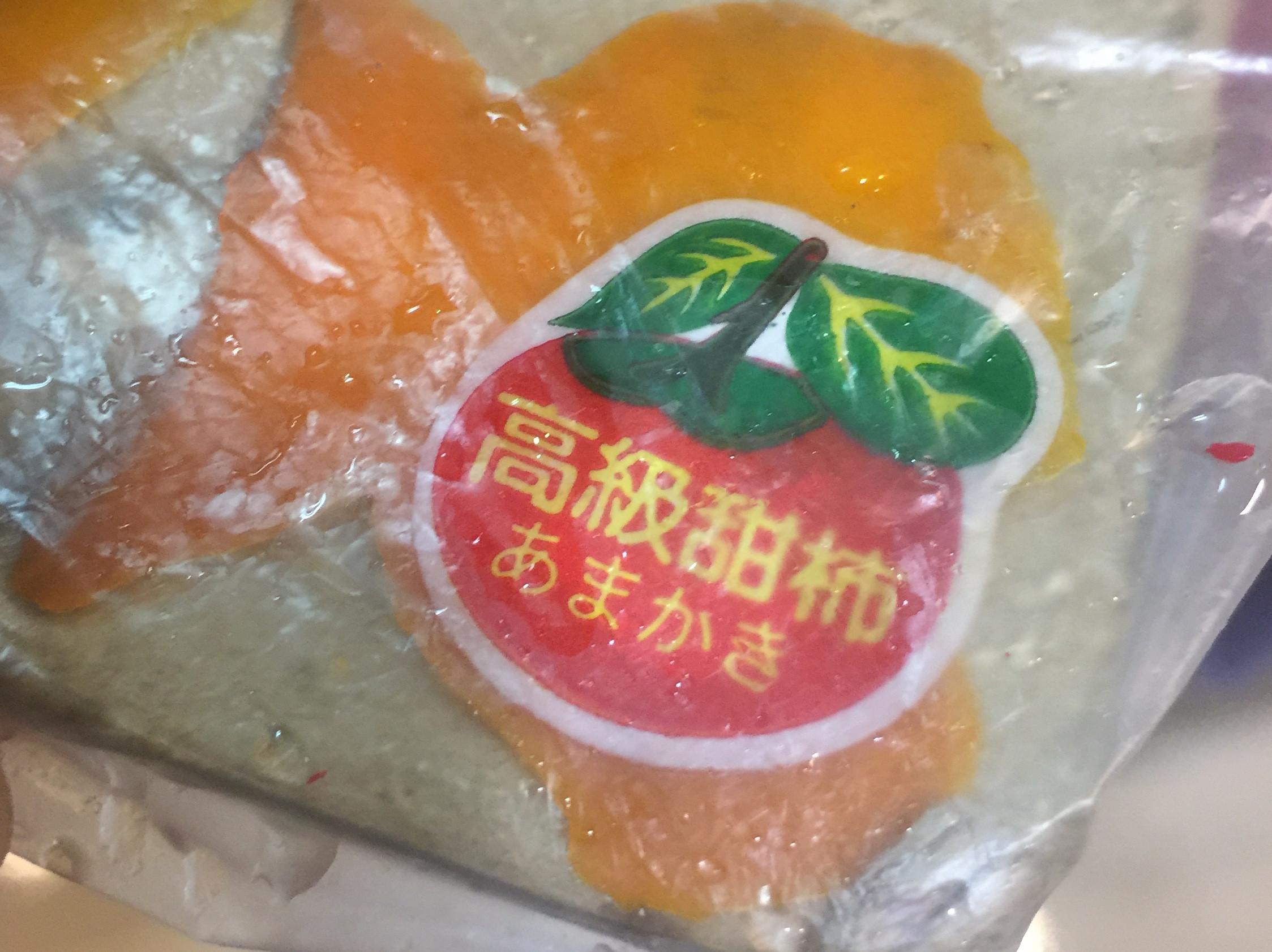 果汁世界👅甜柿牛奶🥛