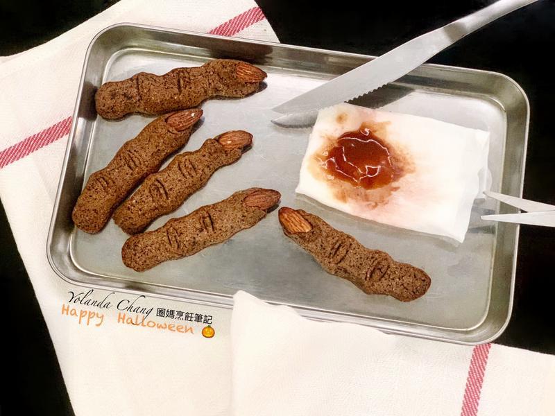低醣生酮萬聖節巫婆手指斷指餅乾 無麵粉
