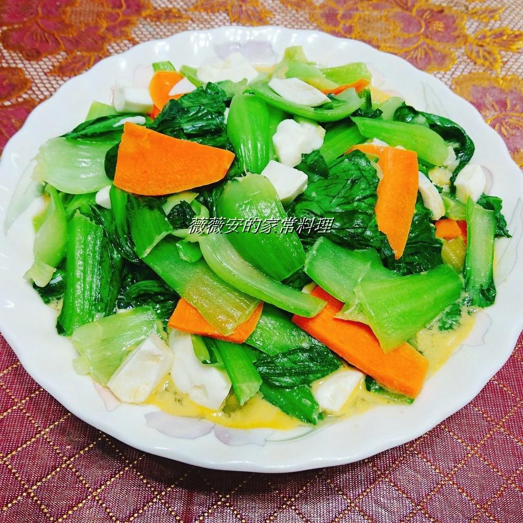 家常菜~青江菜炒鹹蛋