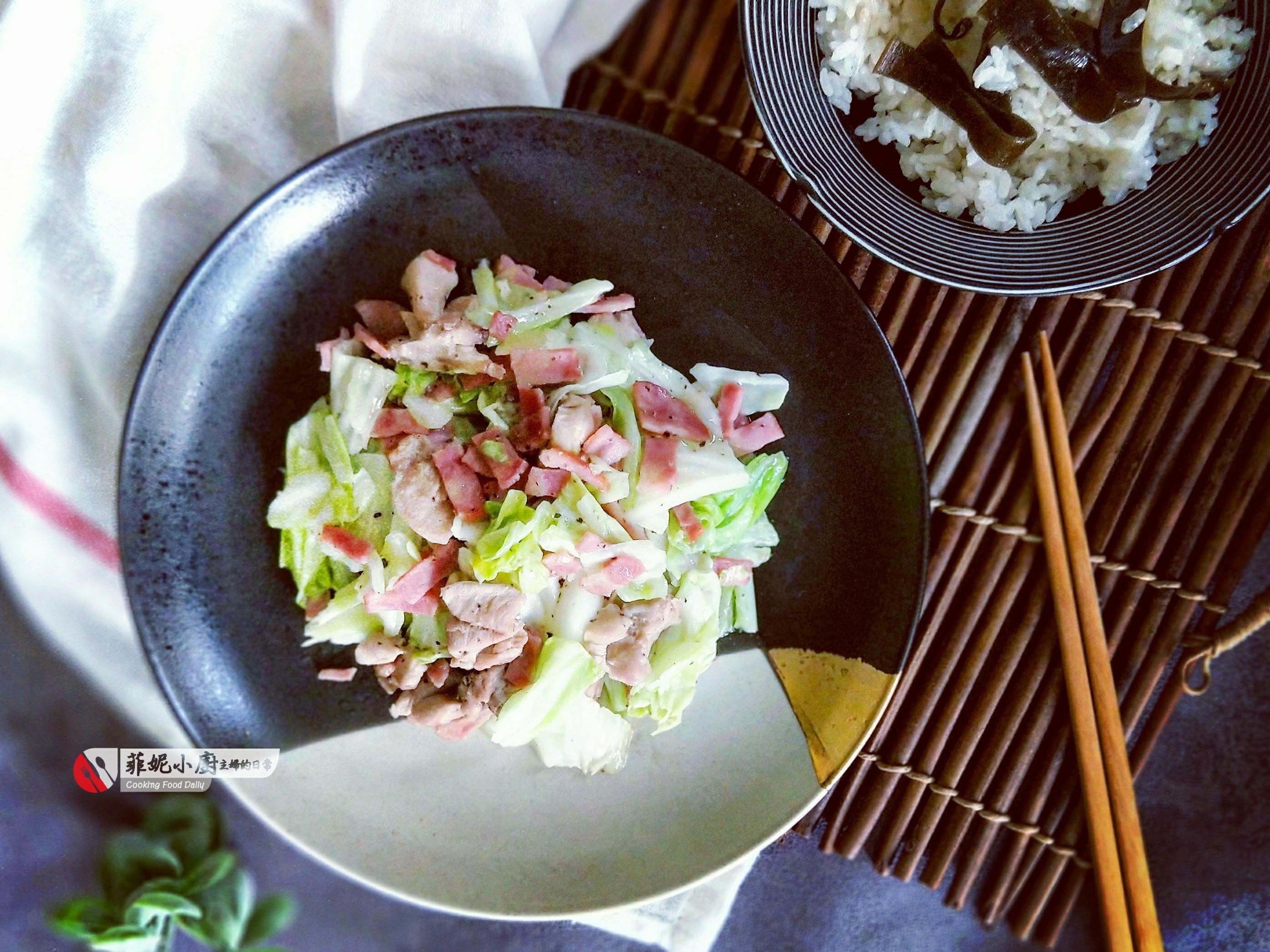 培根炒高麗菜雞肉
